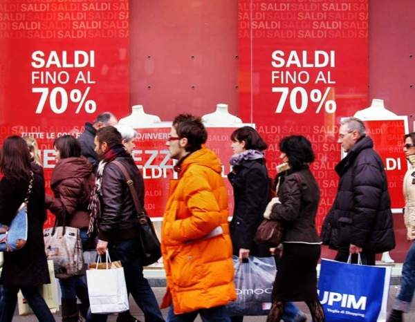 Распродажи в Римини: