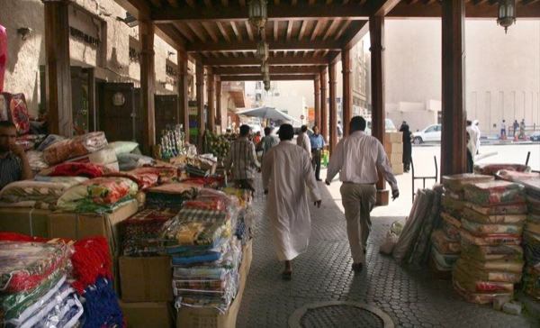Deira_Souk_on_9_May_2007_Pict_2