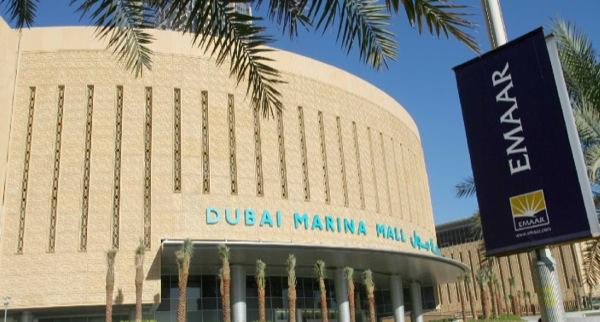 Dubai Marina Mall1