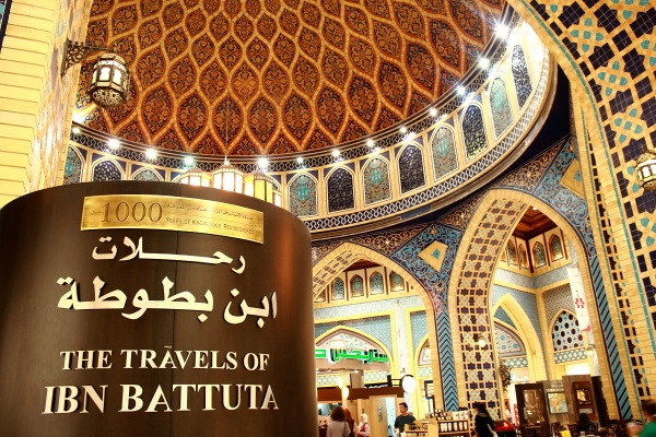 Ibn Battuta Mall2