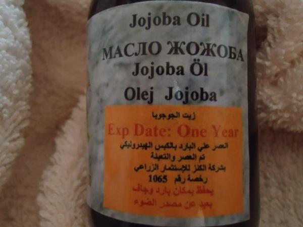Egipet-maslo-zhozhoba