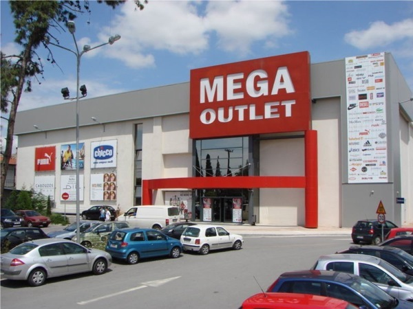 Mega-Outlet-saloniki