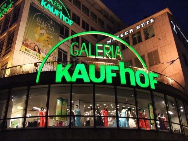 Galeria-Kaufhof-Filiale-in-Muenchen-745x559-033ab49bb19ec540