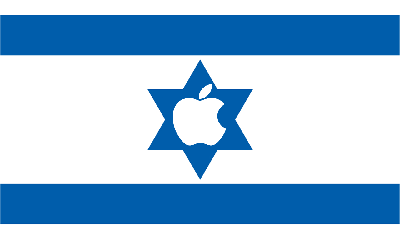Tim-Cook-Apple-in-Israel