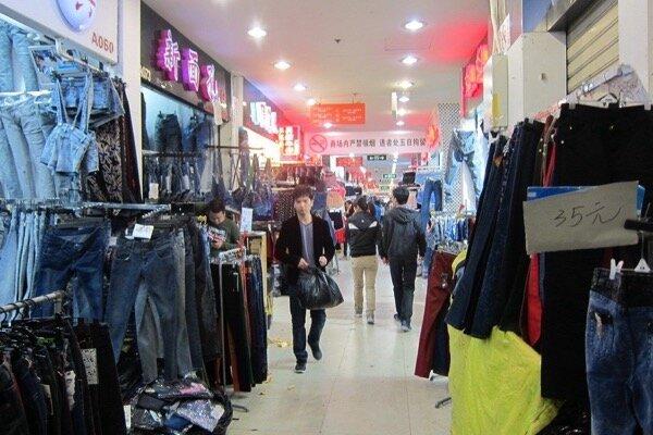 580 West Nanjing Road