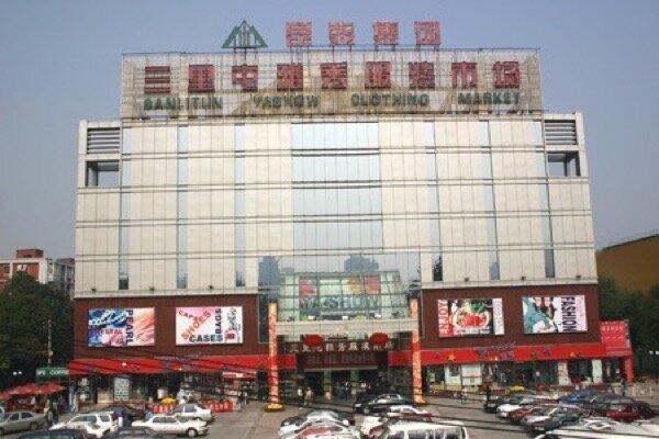 Beijing Yashow Market