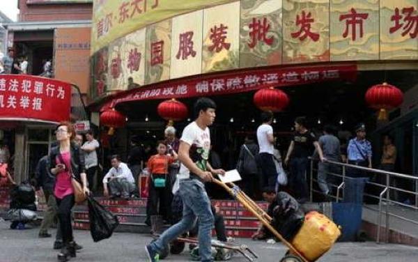 Shiji Tianle Market