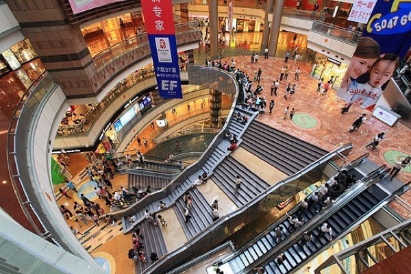 Super Brand Mall