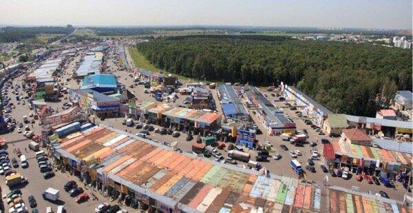 Вещевой рынок Славянский мир
