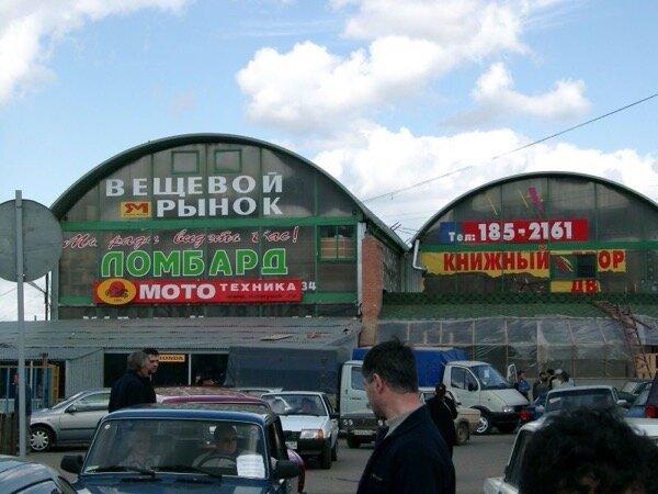 Мытищинский рынок