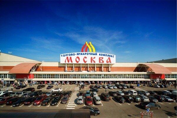 Торговый комплекс Москва в Люблино