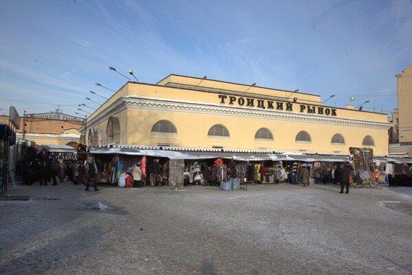 Троицкий Рынок