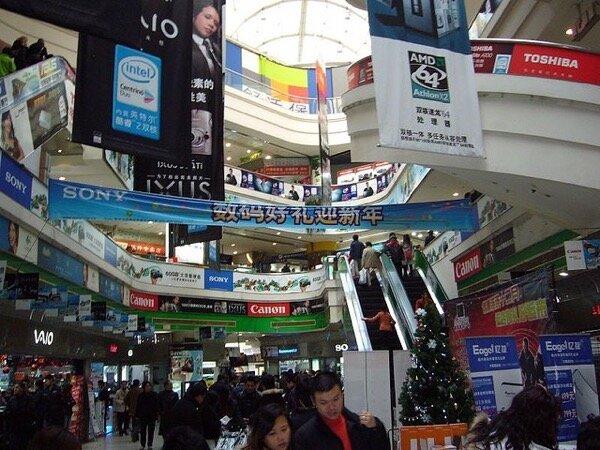 торговый центр «Кибермарт»