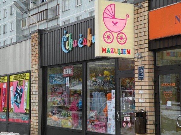 Стоковые магазины косметика