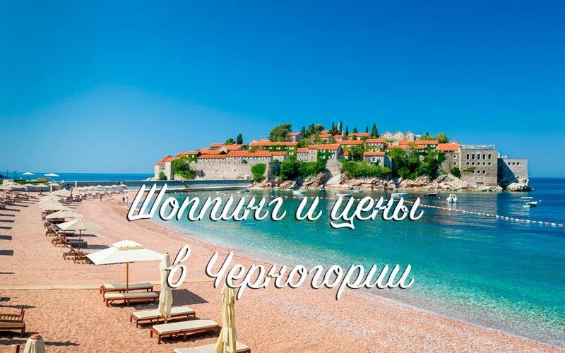 Вилла mare черногория будва